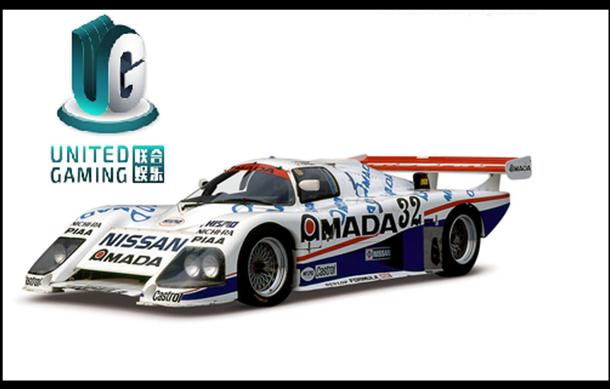 UG Sport: Bet on Online Motorsport